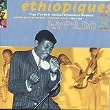 Ethiopiques, Vol. 24: Golden Years of Modern Ethiopian Music 1969-1975