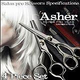 【Asherブランド】 【黒コーム】Asher プロスタイル用シザーセット4点セット ヘアカット用ハサミ2本・専用ケース・専用コーム 理容/美容/自宅