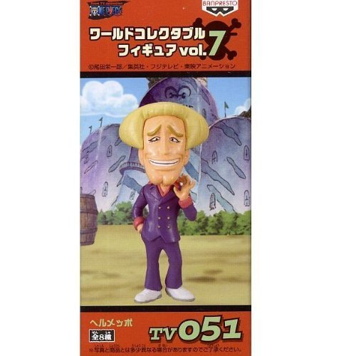 ONE PIECE(ワンピース) ワールドコレクタブルフィギュア vol.7 TV051 ヘルメッポ