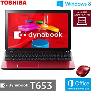 TOSHIBA dynabook T653 T653/57JR PT65357JBMR