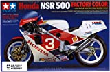 Tamiya 1/12 Honda NSR 500 Factory Color