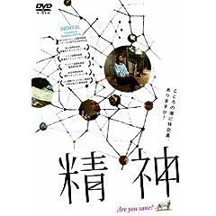���_ [DVD]