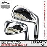 Callaway(キャロウェイ)LEGACY(レガシー)軟鉄アイアンM10DB スチールシャフト装着 単品(AW、SW)
