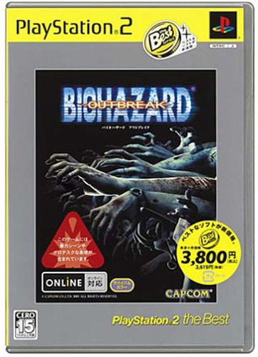 BIOHAZARD -OUTBREAK- PlayStation2 the Best