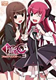 フェイト/エクストラ CCC コミックアンソロジー VOL.3 (IDコミックス DNAメディアコミックス)