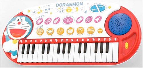 Doraemon Doradora keyboard