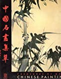 Treasures of Asia: Chinese Painting, Collection Planned and Directed by Albert Skira, Text by James Cahill, New Edition 1972 (Hardcover)