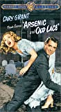 Arsenic & Old Lace [VHS]