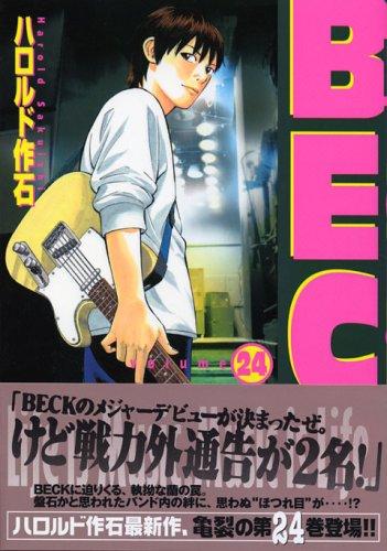 BECK 24