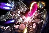 1000ピース ガンダム 宇宙の激闘 81-066
