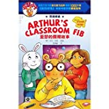 img - for Usher: Arthur's holiday story (the Bilingual read)(Chinese Edition) book / textbook / text book