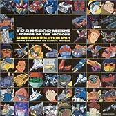 超ロボット生命体トランスフォーマー マイクロン伝説 SOUND OF EVOLUTION Vol.1