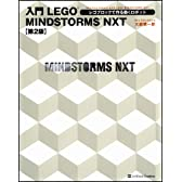 入門 LEGO MINDSTORMS NXT 第2版 レゴブロックで作る動くロボット