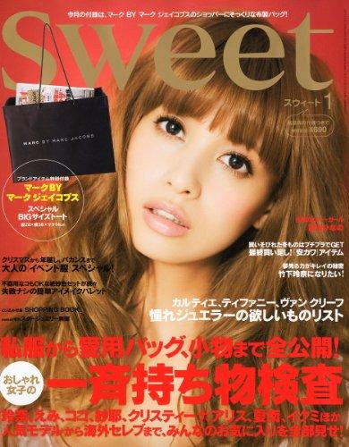 sweet (スウィート) 2011年 01月号 [雑誌]
