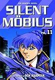 Silent Mobius, Vol. 11 (1591160707) by Asamiya, Kia
