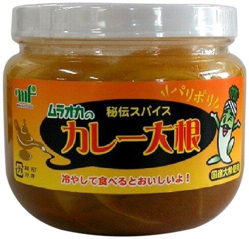 村岡食品 カレー大根ボトル 230g