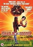 Shaolin Soccer packshot