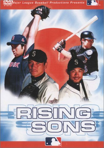 Cover art for  Major League Baseball - Rising Sons