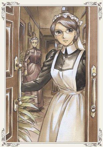 『英國戀物語エマ』DVD BOX(初回限定生産)
