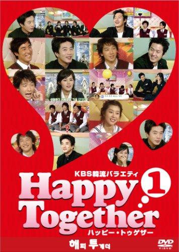 KBS韓流バラエティ「ハッピー・トゥゲザー(1)クォン・サンウ/RAIN(ピ)編」 [DVD]