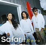 Hero-Safarii