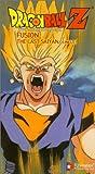 echange, troc Dragon Ball Z: Fusion - Last Saiyaman [VHS] [Import USA]