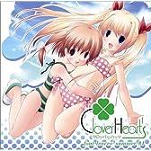 ドラマCD Clover Heart's~four leaves' summer~#1