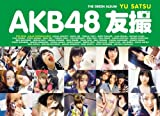 AKB48 友撮 THE GREEN ALBUM (講談社 Mook)
