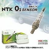日本特殊陶業 NTK O2センサー ムーヴ ムーヴカスタム 型式 L150S L160S 用 OZA668-EE1 クリーン排ガス ジルコニア素子採用 DAIHATSU ダイハツ