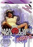 The Japanese Wife Next Door Part 2