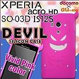 Xperia acro HD SO-03D / IS12S用 : 悪魔 デビルシリコンケース : ビビットピンクデビル