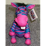 "Retired Disney Its A Small World 9"" Multi Colored Zebra Plush Bean Bag Doll Mint With Tags"