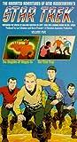 echange, troc Star Trek 5 [VHS] [Import USA]