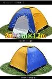 大型テント 5分で完成! ★緊急避難場所に★海に山にバーベキューに ★大活躍間違いなし ★大型テント 4人用200×200cm