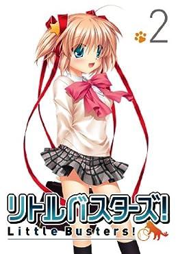 リトルバスターズ! 2 (初回限定版) [Blu-ray]