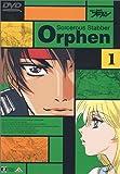 魔術士オーフェン Vol.1 [DVD]