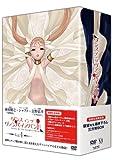 ダンス イン ザ ヴァンパイアバンド 第4巻 [DVD]
