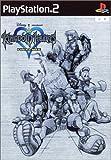 Kingdom Hearts Final Mix[Japanische Importspiele]