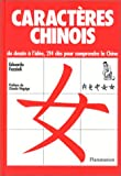 echange, troc Edoardo Fazzioli - Caractères chinois
