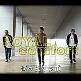 僕の生きる道-ROYALcomfort