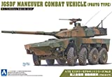 1/72 ミリタリーモデルキットNo.09陸上自衛隊 機動戦闘車(プロトタイプ)