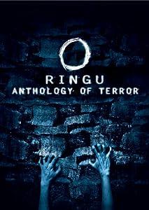 Ringu Anthology of Terror (Rasen/Ringu/Ringu 2/Ringu 0)