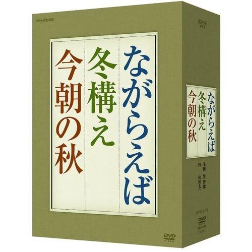 �������츶�� ���ҽ���� �ؤʤ��館�С��߹�������ī�ν��� DVD-BOX ��3�祻�åȡ�NHK�����������꾦�ʡ�
