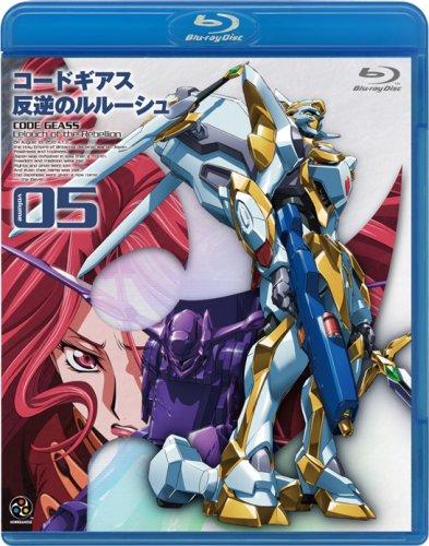 コードギアス 反逆のルルーシュ volume05 [Blu-ray]