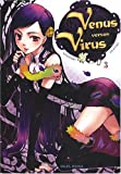 echange, troc Atsushi Suzumi - Vénus versus Virus, Tome 3 :