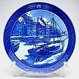 ロイヤルコペンハーゲン(Royal Copenhagen) イヤープレート2007年度(平成19年)