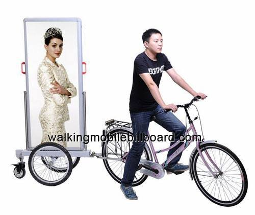 Bestselling Trike Bike For Advertisement With Rechargeable Battery With Bike front-158438