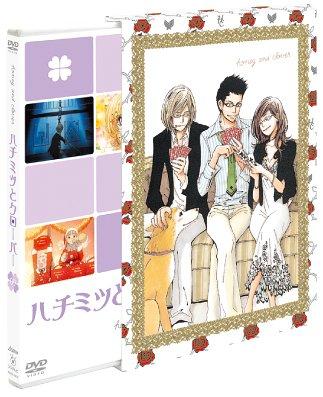 ハチミツとクローバー 7 (初回限定版) [DVD]