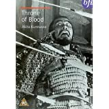 Throne Of Blood [1957] [DVD]by Toshir� Mifune