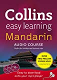 Wei Jin Mandarin (Collins Easy Learning Audio Course)